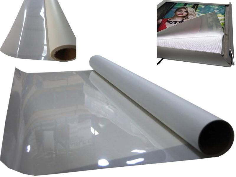 Пластик для печати SК-Вacklit PET-200