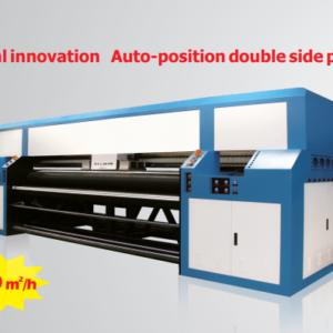 Широкоформатный принтер S320UV double side printer (1024i-6pl/13pl)